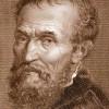 Michelangelo 1